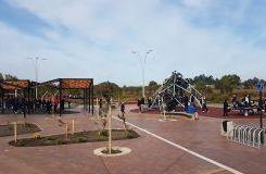 Parque Humedal Los Batros